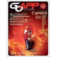 攝影的初衷: iPhone × iPad 全球最佳行動攝影 APP 年鑑 × Photoshop Touch 快速上手-cover