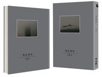 雙城辭典(1+2)-cover