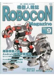 機器人雜誌 ROBOCON Magazine 2012/9 月號(No.6)-cover