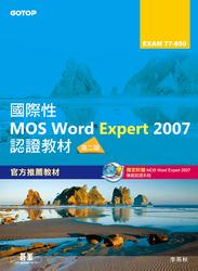 國際性 MOS Word Expert 2007 認證教材 EXAM 77-850(專業級)(附模擬認證系統及影音教學), 2/e