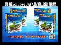 龍易學中文 Eclipse 視窗 JAVA 程式設計 (影音教學光碟)-cover
