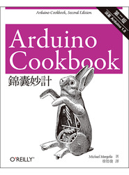 Arduino 錦囊妙計, 2/e (Arduino Cookbook, 2/e)-cover