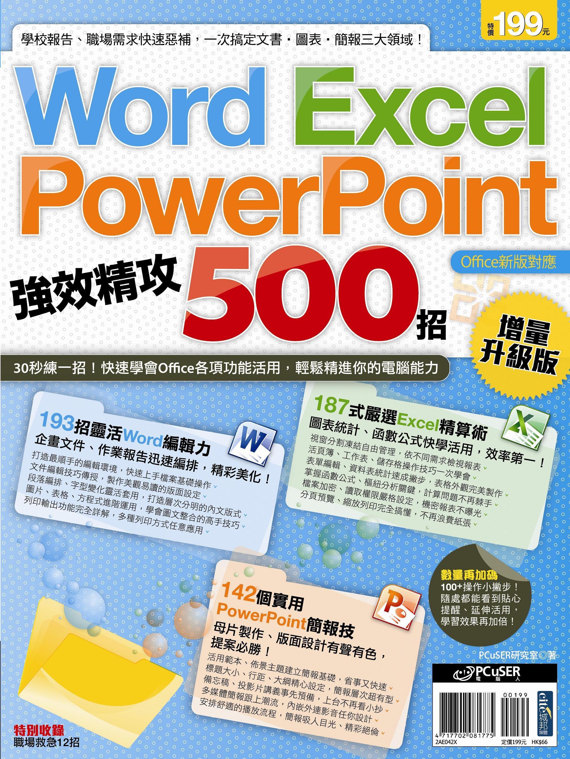 c++ primer 4 e 繁體 中文 版 pdf