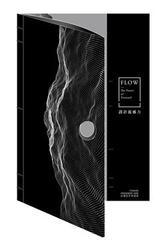 設計流感力-FLOW:The Power of Forward-cover