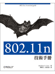 802.11n 技術手冊 (802.11n: A Survival Guide)-cover