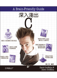 深入淺出 C (Head First C)-cover