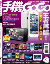 手機 GoGo No.94-cover