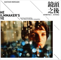 鏡頭之後─電影攝影的張力、敘事與創意 (The Filmmaker's Eye: Learning (and Breaking) the Rules of Cinematic Composition)-cover