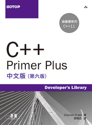 C++ Primer Plus, 6/e (中文版) (C++ Primer Plus, 6/e (Developer's Library))-cover