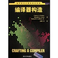 編譯器構造 (Crafting a Compiler)-cover