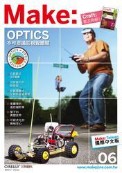 Make 國際中文版 vol.06-cover