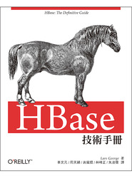 HBase 技術手冊 (HBase: The Definitive Guide)-cover
