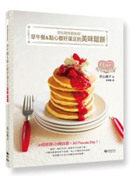 想吃隨時都能做!早午餐&點心都好滿足的美味鬆餅