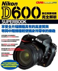 Nikon D600 數位單眼相機完全解析