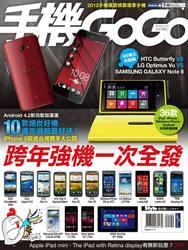 手機 GOGO NO.95-cover