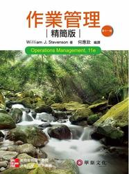作業管理精簡版 (Stevenson: Operations Management, 11/e)-cover