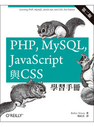 PHP、MySQL、JavaScript 與 CSS 學習手冊, 2/e (Learning PHP, MySQL, JavaScript, and CSS: A Step-by-Step Guide to Creating Dynamic Websites, 2/e)-cover