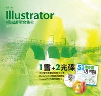 Illustrator 視訊課程合集 (13)