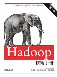 Hadoop 技術手冊, 3/e (Hadoop: The Definitive Guide, 3/e)-cover