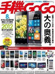 手機 GOGO NO.96-cover