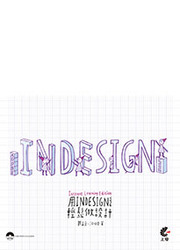 用 InDesign CS6 輕鬆做設計-cover