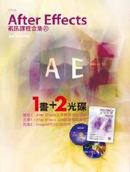 After Effects 視訊課程合集(23)-cover