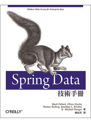Spring Data 技術手冊 (Spring Data)-cover