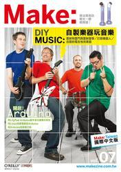 Make 國際中文版 vol.07-cover