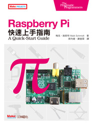 Raspberry Pi 快速上手指南 (Raspberry Pi:A Quick-Start Guide)-cover