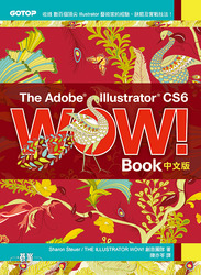 The Adobe Illustrator CS6 Wow! Book 中文版(The Adobe Illustrator CS6 WOW! Book)-cover