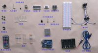 Arduino package basic