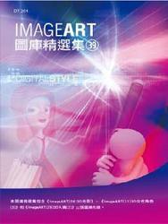 ImageART 圖庫精選集(39)-cover