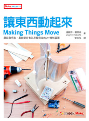 讓東西動起來──給發明家、業餘愛好者以及藝術家的 DIY 機械裝置 (Making Things Move: DIY Mechanisms for Inventors, Hobbyists, and Artists)-cover