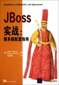 JBoss 實戰︰服務器配置指南 (JBoss in Action: Configuring the JBoss Application Server)-cover