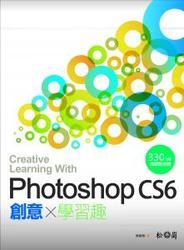 Photoshop CS6 創意x學習趣-cover