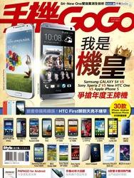 手機 GOGO NO.97-cover