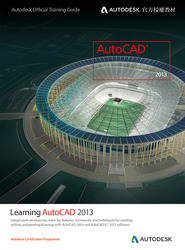 Learning Autodesk AutoCAD 2013 (Autodesk 官方授權教材)-cover