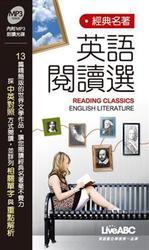 經典名著.英語閱讀選 (口袋版:1本書 + 1片MP3朗讀光碟)【口袋書】-cover