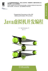 Java 虛擬機併發編程 (Programming Concurrency on the JVM: Mastering Synchronization, STM, and Actors)-cover