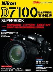 Nikon D7100 數位單眼相機完全解析-cover