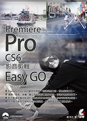 Premiere Pro CS6 影音剪輯 Easy GO-cover