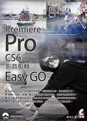 Premiere Pro CS6 影音剪輯 Easy GO-cover