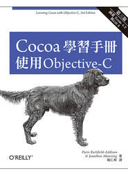 Cocoa 學習手冊-使用 Objective-C (第三版) (Learning Cocoa with Objective-C: Developing for the Mac and iOS App Stores, 3/e)-cover