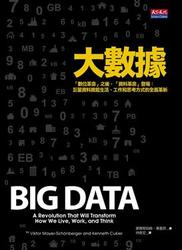 大數據-「數位革命」之後,「資料革命」登場 (Big Data: A Revolution That Will Transform How We Live, Work, and Think)-cover
