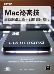 Mac 祕密技-那些網路上查不到的實用技巧 (Master Your Mac: Simple Ways to Tweak, Customize, and Secure OS X)-cover