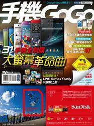 手機 GOGO NO.99-cover