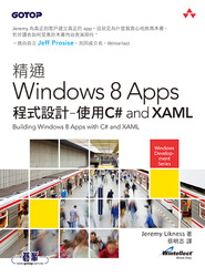 精通 Windows 8 Apps 程式設計-使用 C# and XAML (Building Windows 8 Apps with C# and XAML)-cover