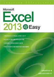 Microsoft Excel 2013 超 Easy-cover