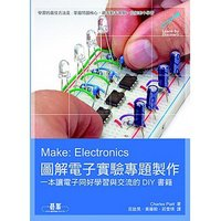 Make: Electronics 圖解電子實驗專題製作 (MAKE: Electronics: Learning Through Discovery)-cover