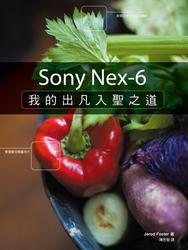 Sony Nex-6:我的出凡入聖之道-cover